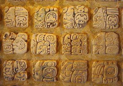 Mayan hieroglyphs found in Palenque are among the most impressive examples of ancient Mayan written language